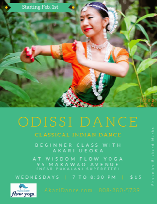 Odissi Dance Class